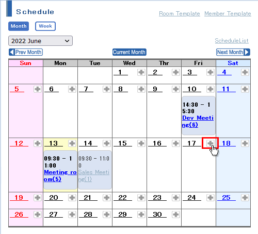 room list optional feature online help schedule create schedule room